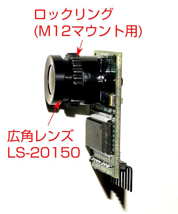 ESP-SensorCam
